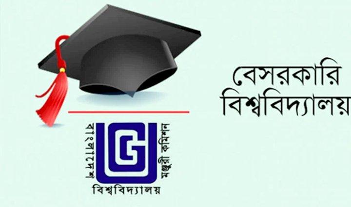 বেসরকারি বিশ্ববিদ্যালয়: আইন লঙ্ঘন করলেও রহস্যজনক ছাড়