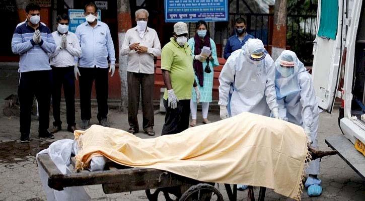 ভারতে করোনায় আরও ১ হাজার ১৪১ জনের মৃত্যু