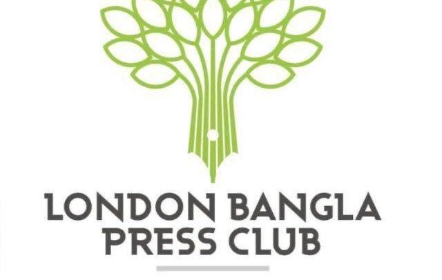 লন্ডন বাংলা প্রেস ক্লাবের নতুন মেম্বারশীপ আবেদন শুরু